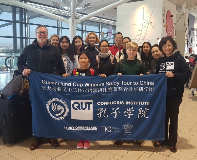 CAIRNS STUDENTS WIN TRIPS TO CHINA IN THE 2019 QUEENSLAND CUP